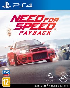 PS 4 Need for Speed Payback