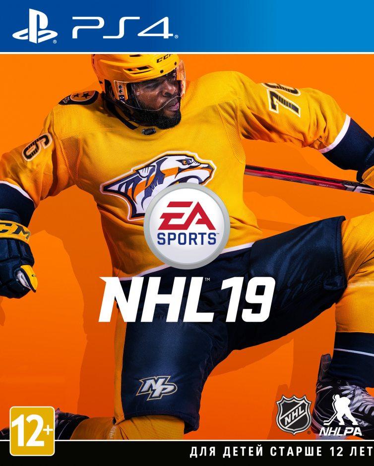 PS 4 NHL 19 PS 4