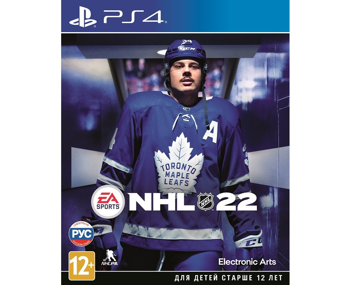 PS 4 NHL 22 PS 4