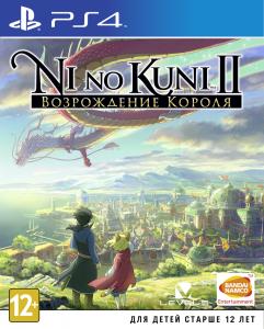 PS 4 Ni no Kuni II: Возрождение Короля