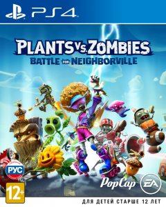 PS 4 Plants vs. Zombies: Битва за Нейборвиль