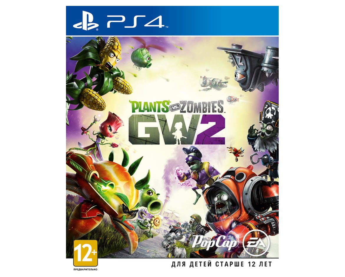PS 4 Plants vs. Zombies Garden Warfare 2 PS 4