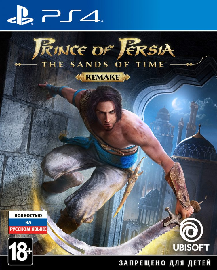 PS 4 Prince of Persia: The Sands of Time Remake PS 4