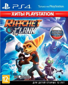 PS 4 Ratchet and Clank (Хиты PlayStation)