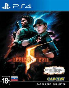 PS 4 Resident Evil 5