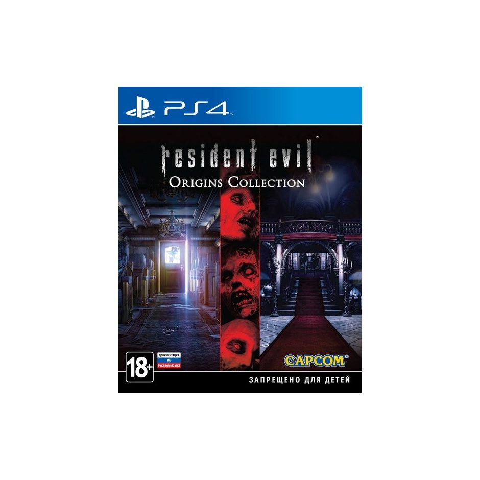 PS 4 Resident Evil Origins Collection PS 4