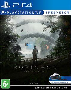 PS 4 Robinson: The Journey (только для VR)