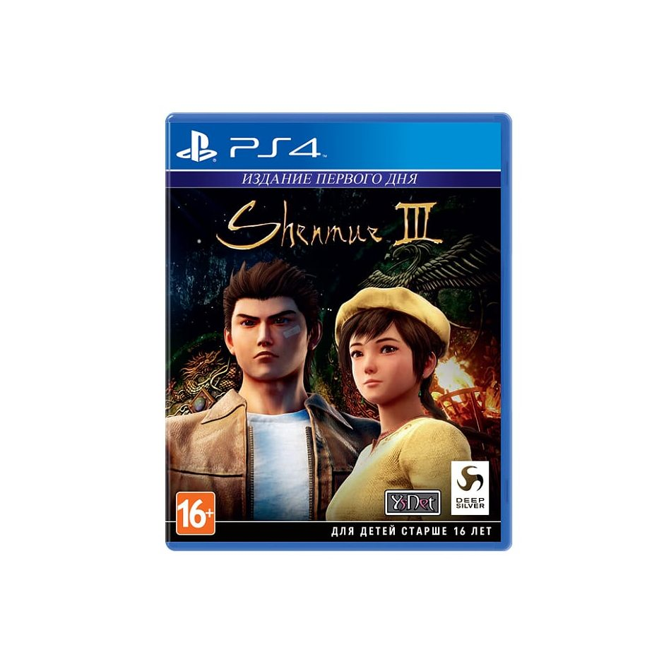 PS 4 Shenmue III PS 4