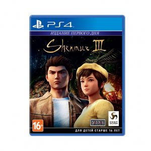 PS 4 Shenmue III