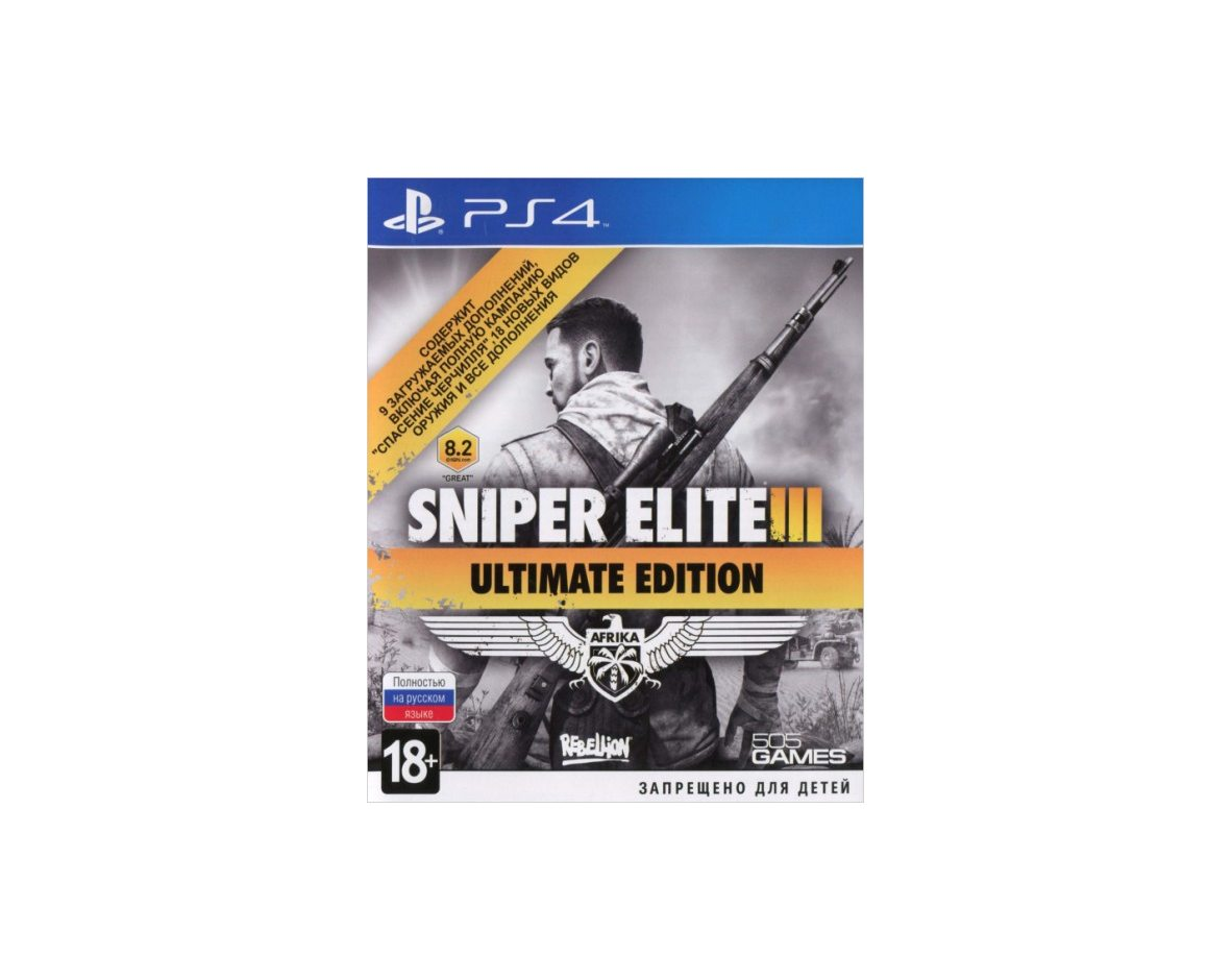 PS 4 Sniper Elite 3 Ultimate Edition PS 4