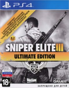 PS 4 Sniper Elite 3 Ultimate Edition