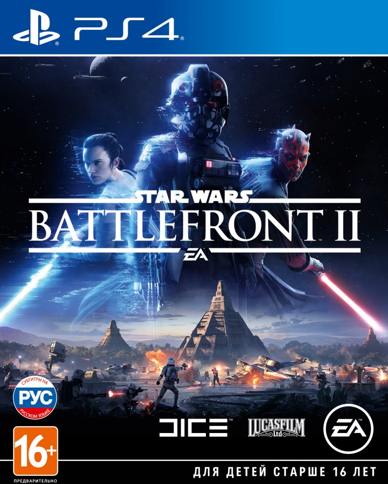 PS 4 Star Wars: Battlefront II PS 4
