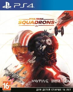 PS 4 Star Wars: Squadrons