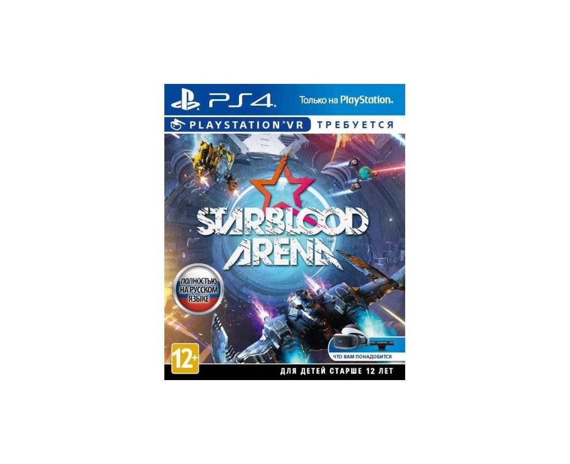 PS 4 StarBlood Arena (только для VR) PS 4