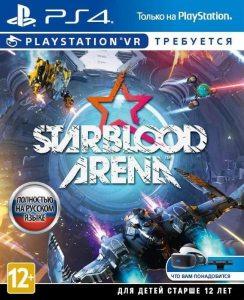 PS 4 StarBlood Arena (только для VR)