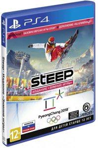 PS 4 Steep. Издание Зимние игры