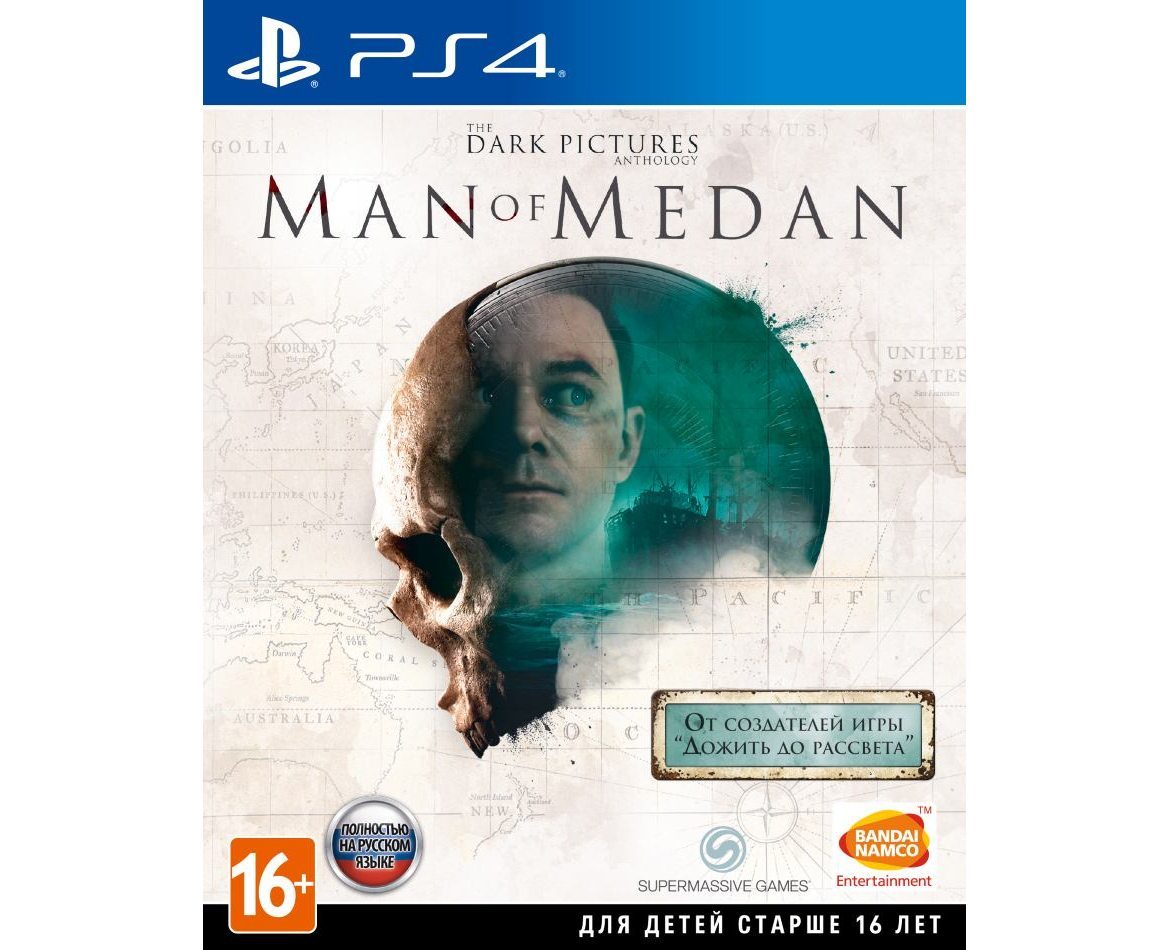 PS 4 The Dark Pictures. Man of Medan PS 4