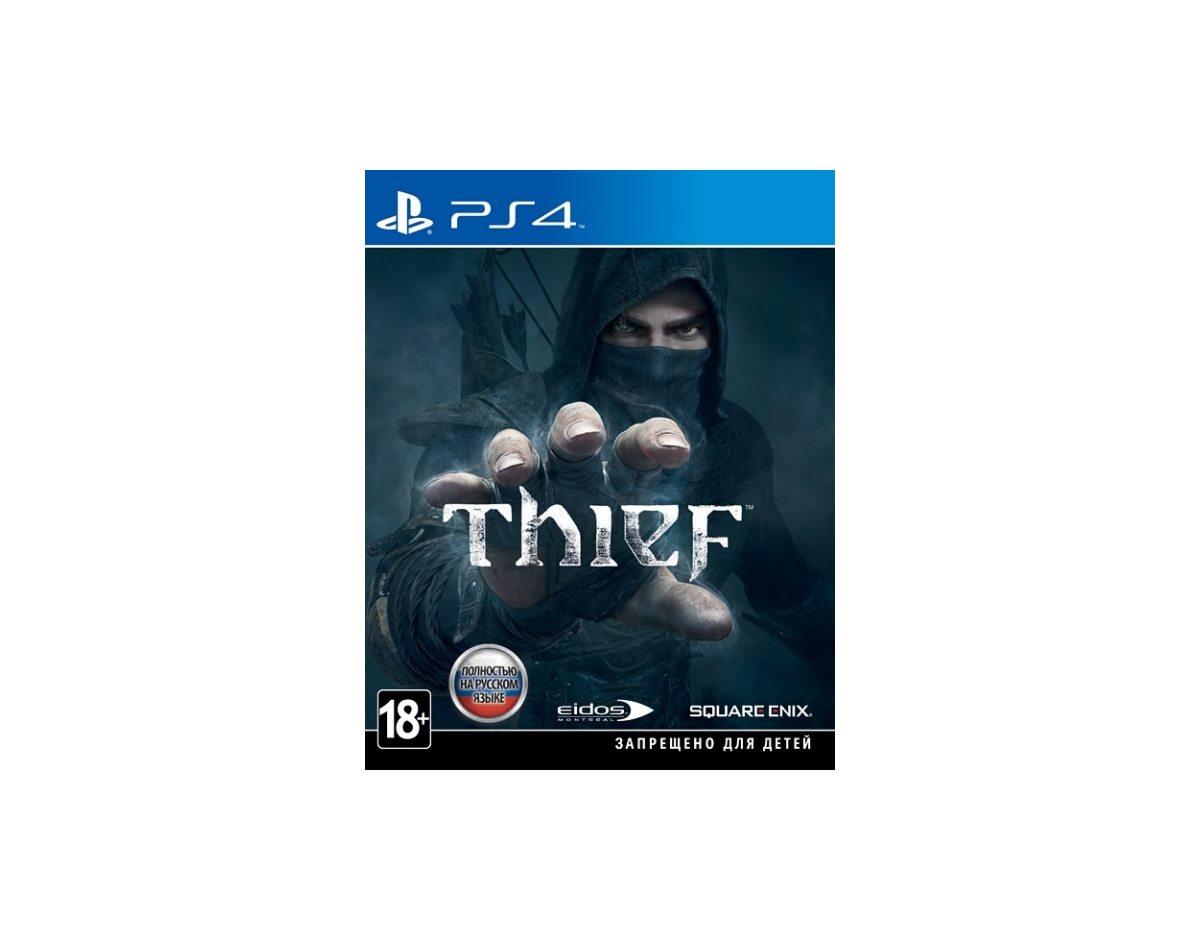PS 4 Thief PS 4