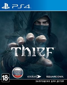 PS 4 Thief
