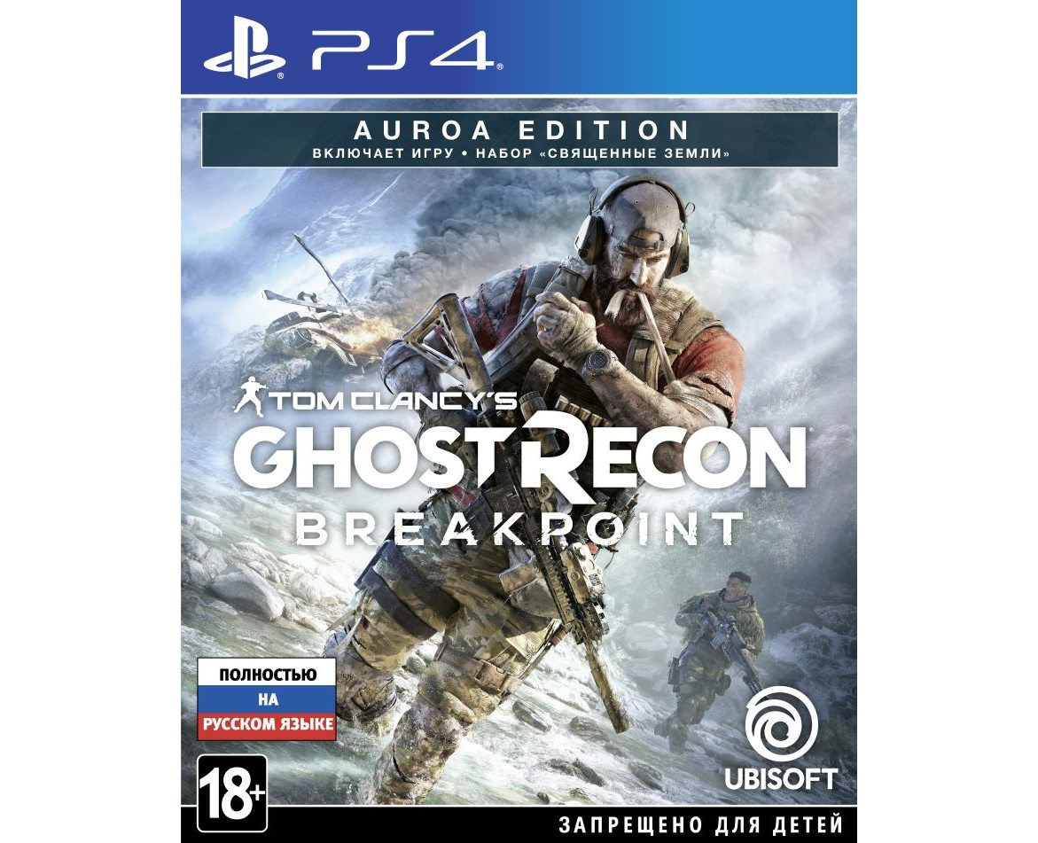 PS 4 Tom Clancy's Ghost Recon Breakpoint AUROA EDITION PS 4