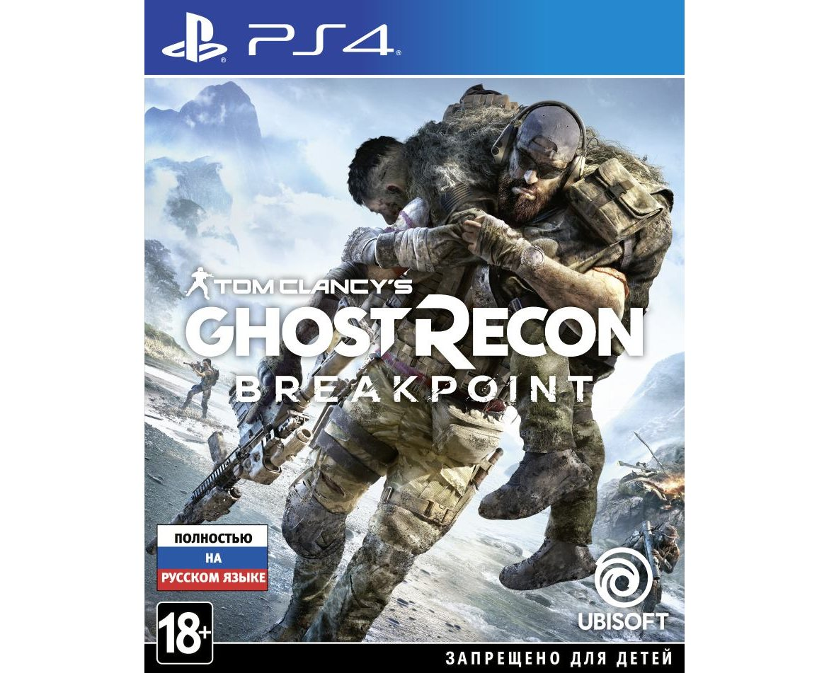 PS 4 Tom Clancy's Ghost Recon Breakpoint PS 4