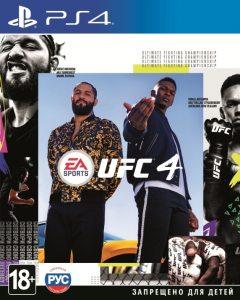 PS 4 UFC 4