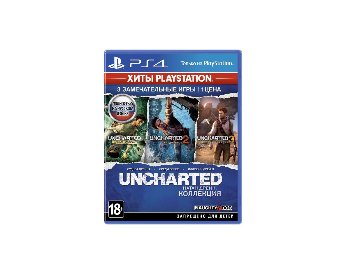 PS 4 Uncharted: Натан Дрейк. Коллекция (Хиты PlayStation) PS 4