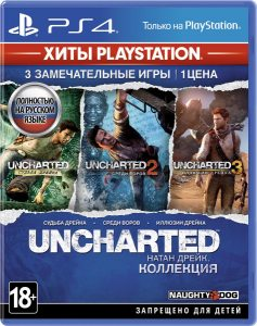 PS 4 Uncharted: Натан Дрейк. Коллекция (Хиты PlayStation)