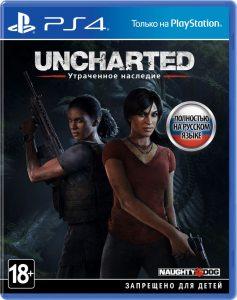 PS 4 Uncharted 4: Утраченное наследие