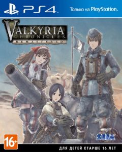 PS 4 Valkyria Chronicles Remastered. Europa Edition