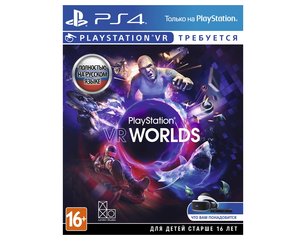 PS 4 VR Worlds (только для VR) PS 4