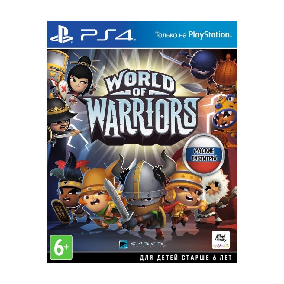 PS 4 World of Warriors PS 4