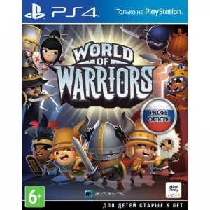 PS 4 World of Warriors