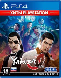 PS 4 Yakuza 0 (Хиты PlayStation)
