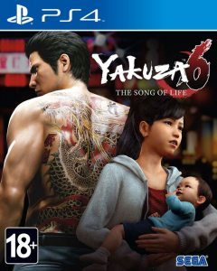 PS 4 Yakuza 6: The Song of Life. Essence of Art Edition