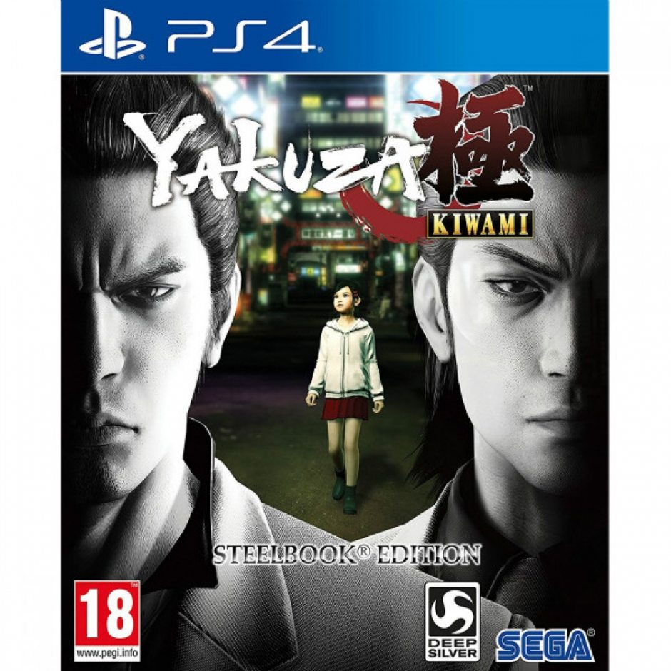 PS 4 Yakuza Kiwami Steelbook Edition PS 4