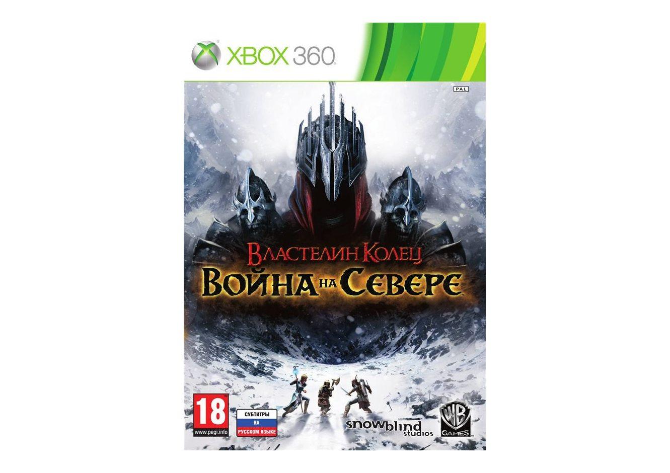 Xbox 360 Властелин Колец: Война на Севере Day One Edition Xbox 360