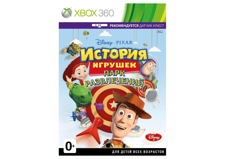 Xbox 360 История Игрушек: Парк развлечений Xbox 360