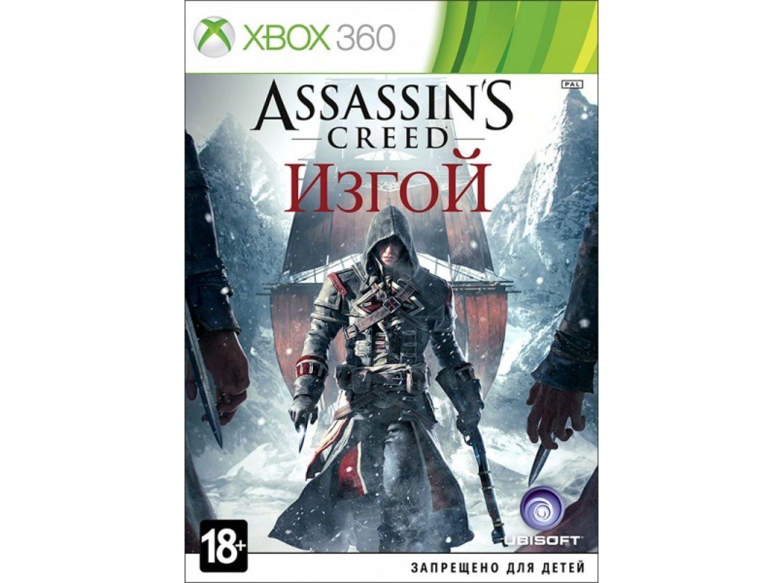 Xbox 360 Assassin's Creed: Изгой Xbox 360