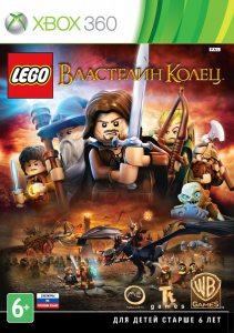 Xbox 360 LEGO Властелин Колец