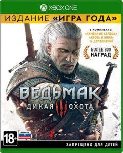 Xbox One Ведьмак 3: Дикая охота. Издание Игра года