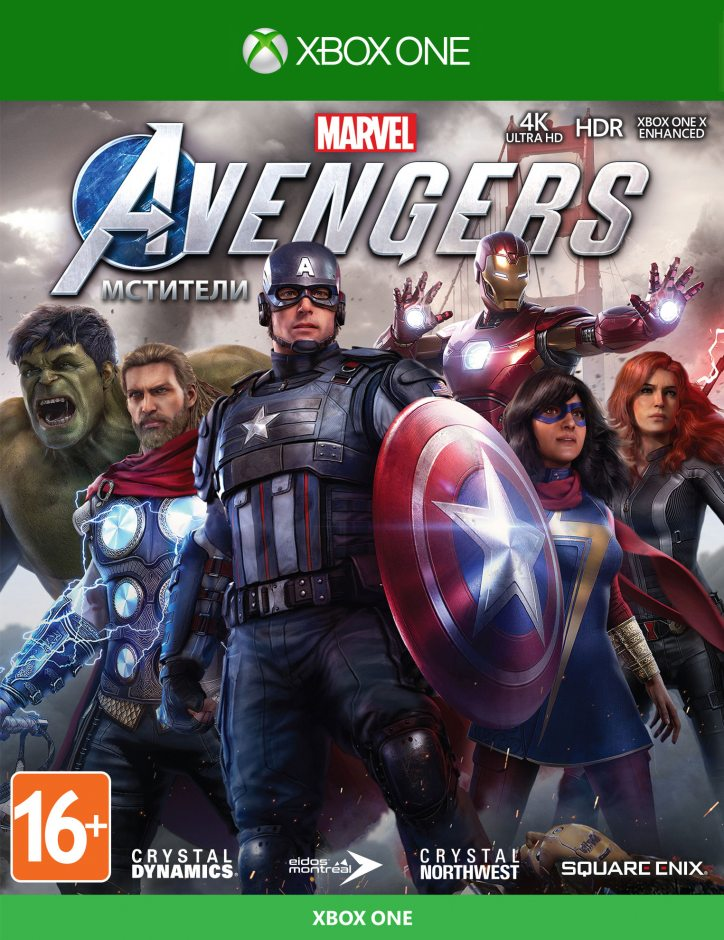 Xbox One Мстители Marvel Xbox One