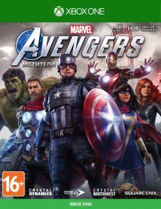 Xbox One Мстители Marvel