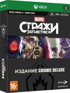 Xbox One Стражи Галактики Marvel. Издание Cosmic Deluxe