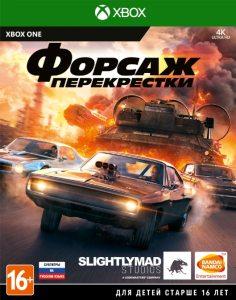 Xbox One Форсаж: Перекрестки