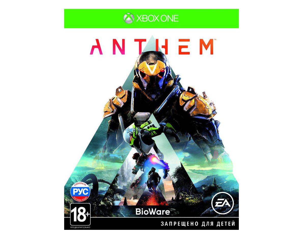 Xbox One Anthem Xbox One