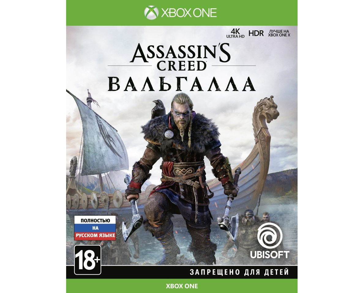 Xbox One Assassin's Creed: Вальгалла Xbox One