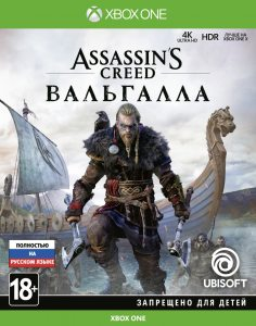 Xbox One Assassin's Creed: Вальгалла