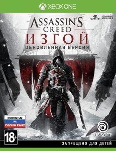Xbox One Assassin's Creed: Изгой. Обновлённая версия