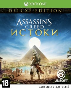Xbox One Assassin's Creed: Истоки. Deluxe Edition (Assassin's Creed: Origins)